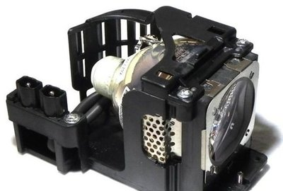 Beamerlamp PRM45